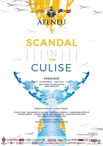 scandal in culise Ateneul Iasi noiembrie 2017