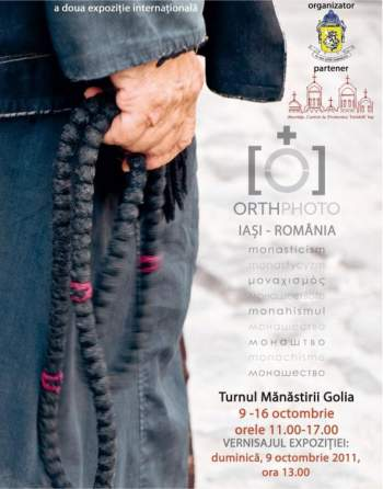 Expozitia Internationala Orthphoto in Turnul Manastirii Golia