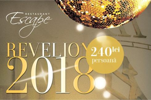 revelion 2018 restaurant Escape Iasi