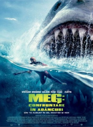 The MEG la cinema City din Iasi
