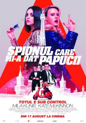 the spy who dumped me la Cinema City din Iasi